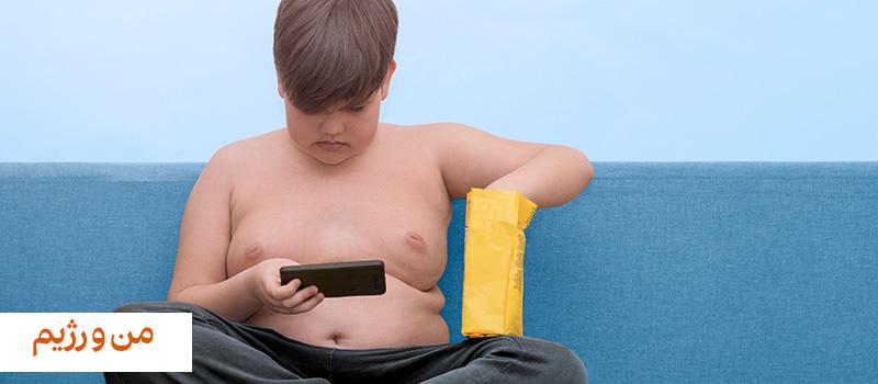 حقایقی که از چاقی کودکان نمی دانید