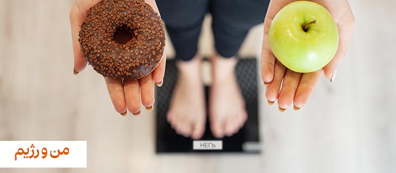 علت چاق نشدن