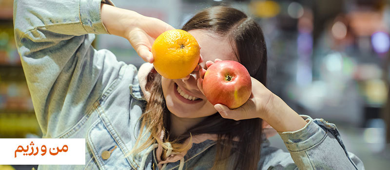 ورزش و تغذیه سالم استرس را کاهش می دهند