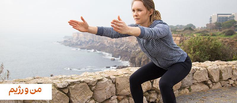کوچک کردن ران و باسن با حرکات ورزشی