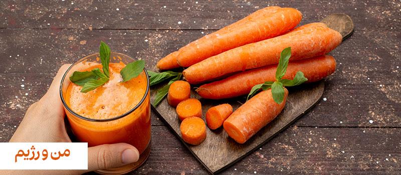 مزایای هویج