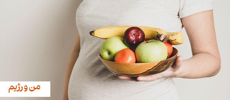 روش انتخاب جنسیت جنین با تغذیه